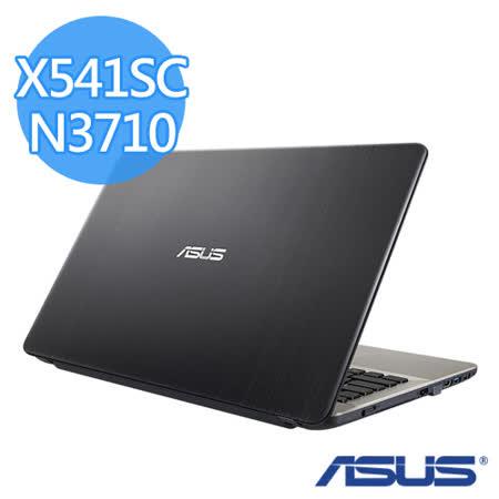 ASUS 華碩 X541SC N3710 15.6吋/4G/500G/NV810 2G獨顯 文書影音筆電(黑)