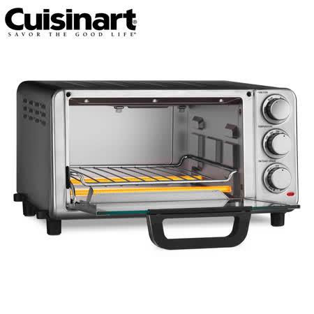 【Cuisinart 美膳雅】多功能不鏽鋼烤箱(TOB-80TW)