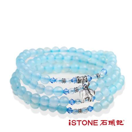 石頭記 藍玉髓平安珠-吉祥富貴
