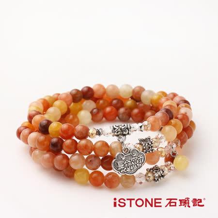 石頭記 黃玉平安珠-幸福祥和