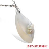 石頭記 冰彩玉髓項鍊-月之蝶2