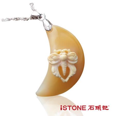 石頭記 冰彩玉髓項鍊-月之蝶1