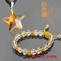 石頭記 星星黃水晶套組