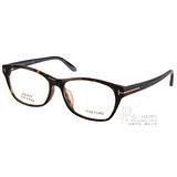 TOM FORD眼鏡 經典百搭款(琥珀棕) #TOM5405F C052