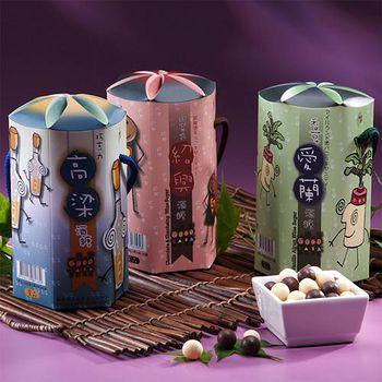 辰龍旺 巧克力高粱酒糖小禮盒+巧克力紹興酒糖小禮盒 90g/盒x4盒/組