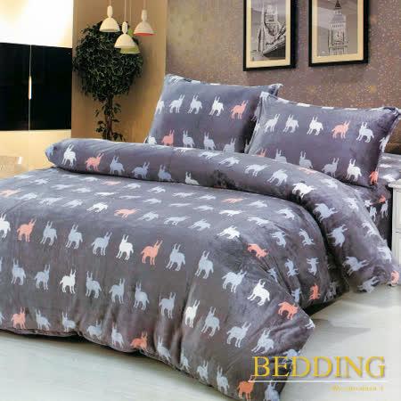 【BEDDING】超保暖法蘭絨 雙人四件式鋪棉床包兩用被毯組   梅朗