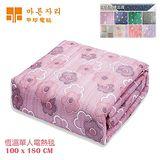 韓國甲珍 韓國進口3尺6尺單人電毯(花色隨機) NHB-300P01