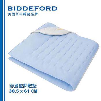 BIDDEFORD 舒適型局部熱敷墊 FH-96