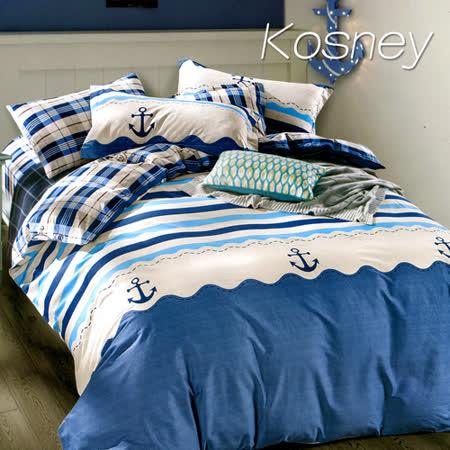 《KOSNEY 海賊王》頂級加大精梳棉四件式床包被套組台灣製造