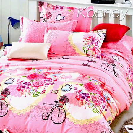 《KOSNEY 愛的城堡》頂級加大精梳棉四件式床包被套組台灣製造