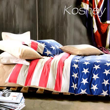 《KOSNEY 歐美派對》頂級精梳棉三件式單人床包雙人被套組台灣製造