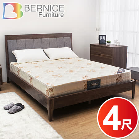 Bernice-經典透氣防蟎抗菌獨立筒床墊-4尺單人加大