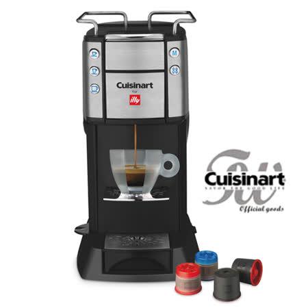 買就送膠囊1罐【美膳雅Cuisinart】Espresso 膠囊咖啡機 EM-400TWBK