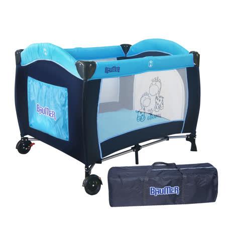 寶盟 BAUMER 親子鹿遊戲床(水藍)含雙層架+尿布台