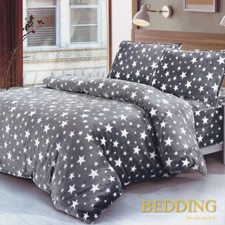 【BEDDING】超保暖法蘭絨 雙人加大四件式鋪棉床包兩用被毯組  星光燦爛