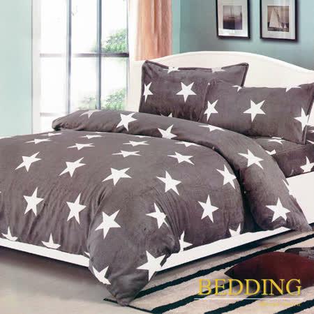 【BEDDING】超保暖法蘭絨 雙人加大四件式鋪棉床包兩用被毯組 星條