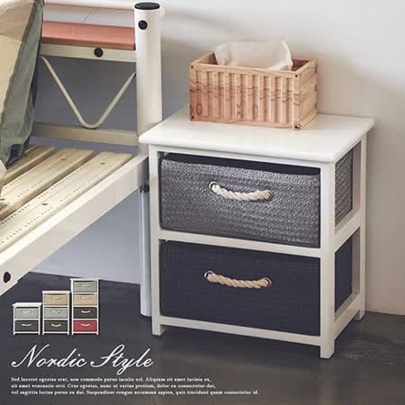 Peachy life 北歐編織風二抽屜櫃/收納櫃/置物櫃/床頭櫃/邊桌櫃