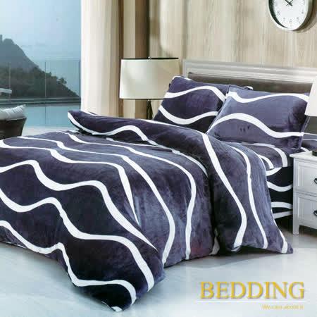 【BEDDING】超保暖法蘭絨 雙人加大四件式鋪棉床包兩用被毯組 首爾之約