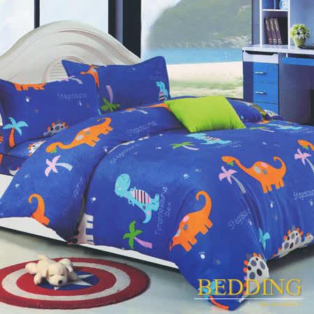 【BEDDING】超保暖法蘭絨 雙人加大四件式鋪棉床包兩用被毯組 恐龍園