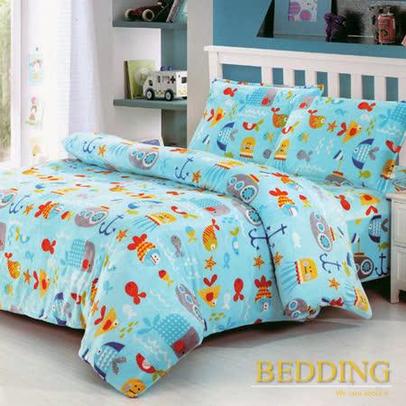 【BEDDING】超保暖法蘭絨 雙人加大四件式鋪棉床包兩用被毯組 海洋世界