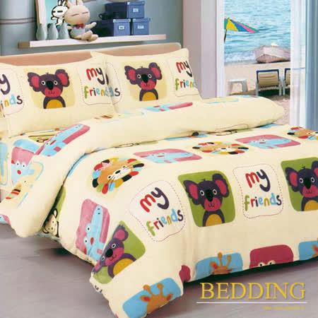 【BEDDING】超保暖法蘭絨 雙人加大四件式鋪棉床包兩用被毯組 動物王國
