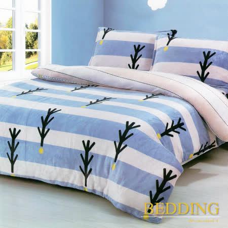 【BEDDING】超保暖法蘭絨 雙人加大四件式鋪棉床包兩用被毯組 邂逅