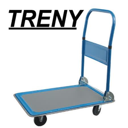 TRENY折疊式載物車-藍灰