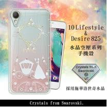 WT HTC Desire 10 Lifestyle / Desire 825 奧地利水晶彩繪空壓手機殼(精靈捧花)