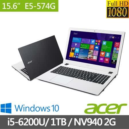 Acer宏碁E5 15.6吋FHD i5-6200U雙核心《NV940M_2G獨顯》4G/1TB/Win10高凝聚 完美斜角 筆電 (E5-574G-5381)