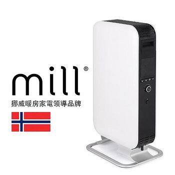 挪威 mill 葉片式電暖器 (AB-H1000DN)