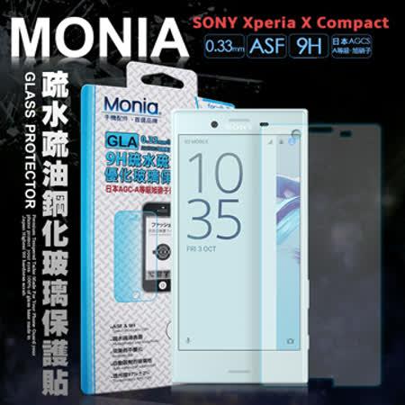 MONIA  SONY Xperia X Compact 4.6吋 日本頂級疏水疏油9H鋼化玻璃膜 玻璃保護貼(非滿版)