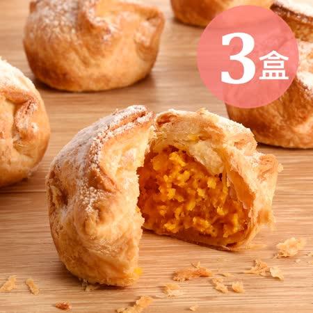 年節必BUY【亞尼克果子工房】地瓜千層酥禮盒3入特惠免運組