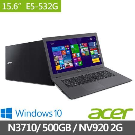 Acer宏碁E5 15.6吋N3710四核心《NV920M_2G獨顯》 4G/500G/Win10高效時尚 筆電 質感灰 (E5-532G-P887)