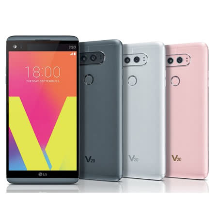 LG V20 LGH990DS 廣角雙鏡頭影音旗艦機(4G/64G)★送玻保+藍芽耳機+VR虛擬眼鏡+皮套(不挑色)+Black Hammer水壼