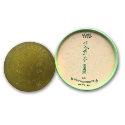 【花壇艾草】艾草潔膚皂(120gX3個)