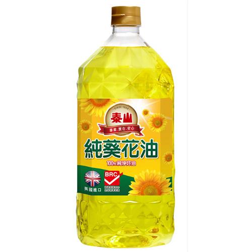 泰山活力元素純葵花油3L
