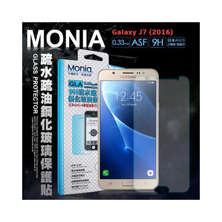 MONIA  Samsung Galaxy J7 (2016) / J710 日本頂級疏水疏油9H鋼化玻璃膜 玻璃保護貼(非滿版)