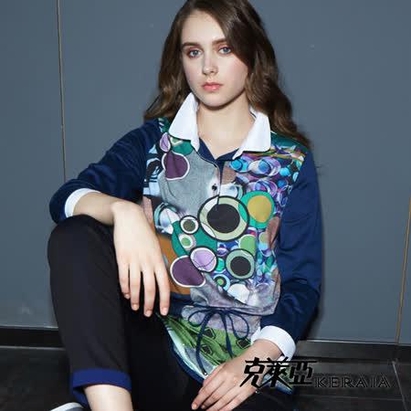 【克萊亞KERAIA】襯衫式抽象長版上衣-附腰帶
