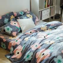LAMINA 簡約小花 法蘭絨四件式被套床包組(雙人)