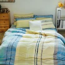 LAMINA 天堂海曼島 法蘭絨四件式被套床包組(雙人)