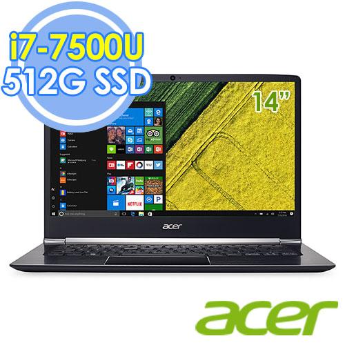 Acer SF514-51-76Q0 14吋FHD/i7-7500U 雙核 輕薄筆電-送Office 365個人一年版+acer保溫杯+16G OTG隨身碟