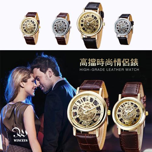 WINCEYS 完美視覺男女 鏤空石英錶-女款 金框黑