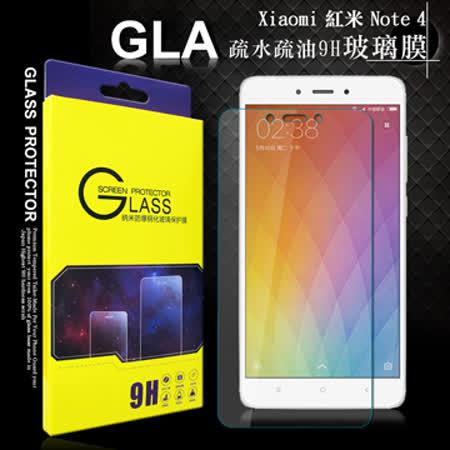 GLA   Xiaomi 紅米 Note 4 疏水疏油9H鋼化玻璃膜 玻璃保護貼