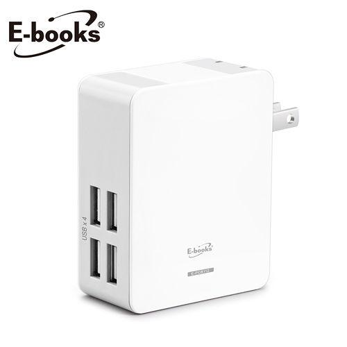 ~ ~E~books 3A 4孔USB充 ^(B16^) ~ 1入