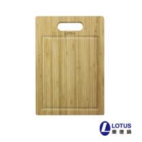 【LOTUS樂德鍋】天然竹製砧板-小
