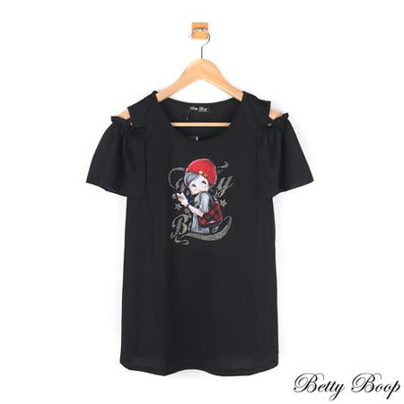 【Betty Boop貝蒂】水鑽縫圖彈性挖肩傘狀上衣(共二色)