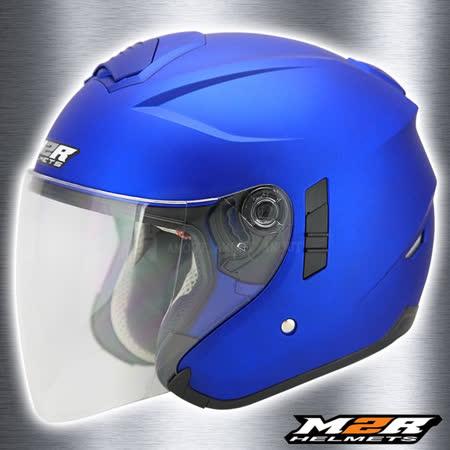 【M2R安全帽 FR-1素色不敗款】內置片系統│5件式立體剪裁內襯│雙D扣設計