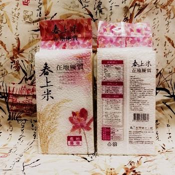 【新豐碾米工廠】春上雙喜禮盒(春上米1kg/包+紅豆1kg/包)(免運)