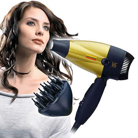【沙宣VS】1300W陶瓷摺疊吹風機(國際電壓/VS157RDRW)