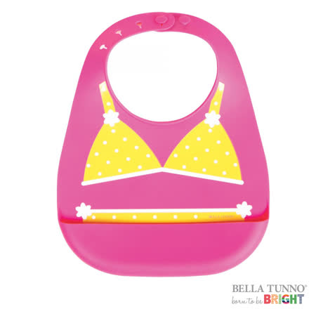 美國 Belle Tunno 寶寶矽膠圍兜兜 (小小比基尼)